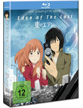 Eden of the East Blu-ray (2 Discs)