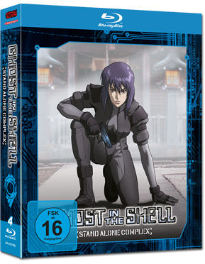 Ghost in the Shell: Stand Alone Complex - Die komplette Staffel Blu-ray (4 Discs)