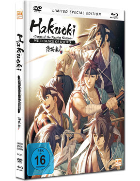Hakuoki the Movie 1: Wild Dance of Kyoto - Limited Special Edition Blu-ray (2 Discs)