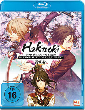Hakuoki the Movie 2: Warrior Spirit of the Blue Sky Blu-ray