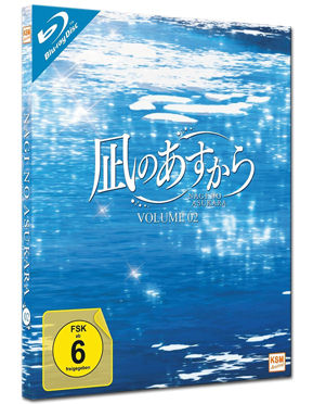 Nagi no Asukara Vol. 2 Blu-ray
