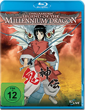 Onigamiden: Legend of the Millenium Dragon Blu-ray