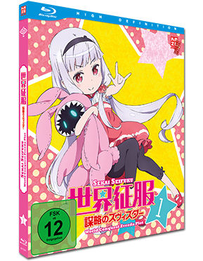 Sekai Seifuku: World Conquest Zvezda Plot Vol. 1 Blu-ray