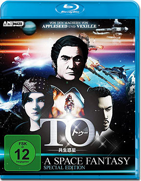 TO: A Space Fantasy - Special Edition Blu-ray