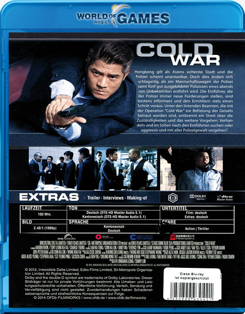 World War z Blu Ray Cover Cold War Blu-ray Cover