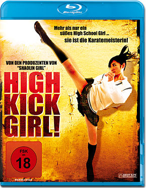 High Kick Girl! Blu-ray