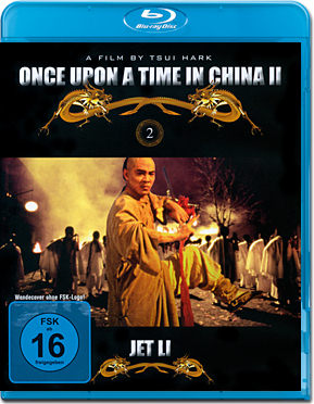 Once Upon a Time in China 2 Blu-ray