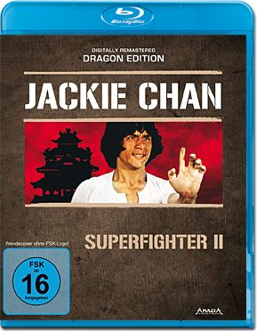 Superfighter 2 - Dragon Edition Blu-ray