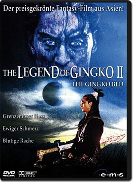 The Legend of Gingko 2: The Gingko Bed
