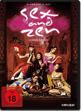 Sex and Zen: Extreme Ecstasy - Director's Cut