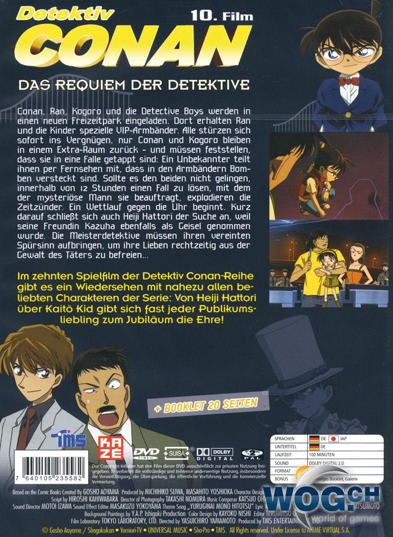 Detektiv Conan Requiem Der Detektive