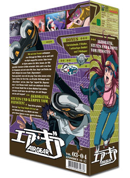 Air Gear Box Vol. 2 (2 DVDs)
