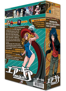 Air Gear Box Vol. 3 (2 DVDs)