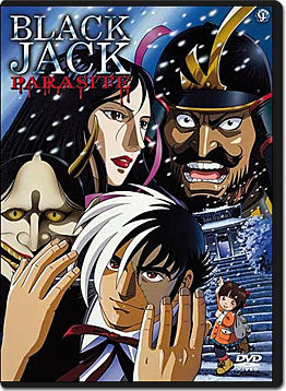 Black Jack Vol. 3: Parasite