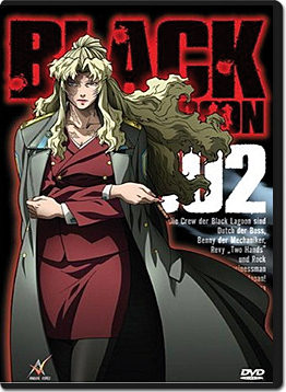 Black Lagoon: Season 1 Vol. 2