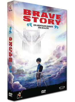 Brave Story - Deluxe Edition (2 DVDs)