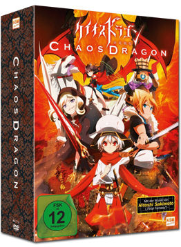 Chaos Dragon Vol. 1 - Limited Edition (inkl. Schuber)