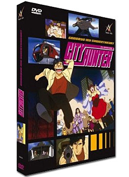 City Hunter Movie: Goodbye my Sweetheart