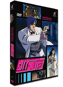 City Hunter Movie: Magnum with Love and Fate