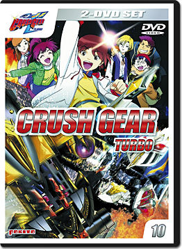 Crush Gear Turbo Vol. 10 (2 DVDs)