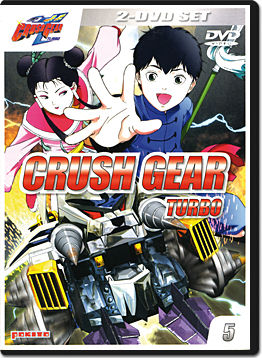 Crush Gear Turbo Vol. 5 (2 DVDs)
