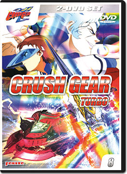 Crush Gear Turbo Vol. 8 (2 DVDs)