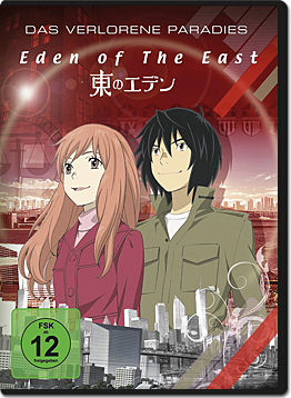 Eden of the East 2: Das verlorene Paradies