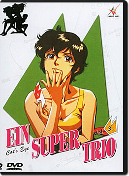 Ein Super Trio - Cat's Eye Vol. 2 (2 DVDs)
