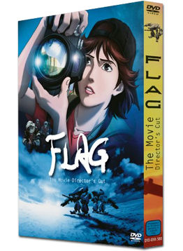 Flag: The Movie - Director's Cut