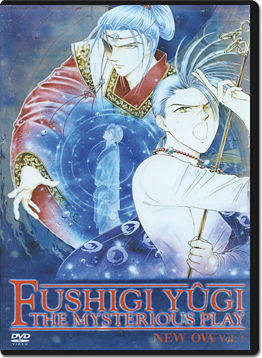 Fushigi Yûgi: The Mysterious Play - New OVA Vol. 1