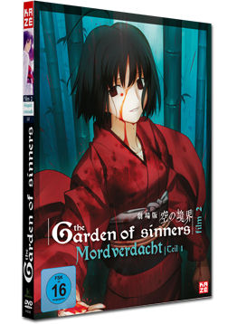 The Garden of Sinners - Film 2: Mordverdacht Teil 1