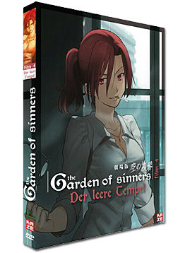 The Garden of Sinners - Film 4: Der leere Tempel
