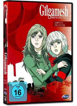 Gilgamesh Complete Collection (7 DVDs)