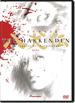 The Hakkenden Vol. 1