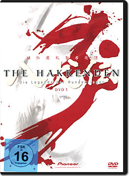 The Hakkenden Vol. 3