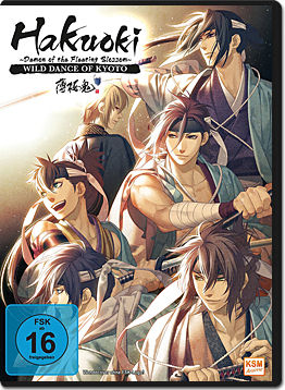 Hakuoki the Movie 1: Wild Dance of Kyoto