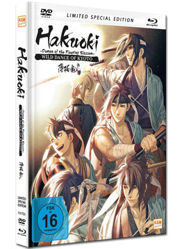 Hakuoki the Movie 1: Wild Dance of Kyoto - Limited Special Edition (2 Discs)