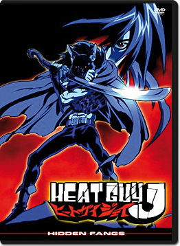 Heat Guy J Vol. 4: Hidden Fangs