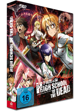 High School of the Dead - Gesamtausgabe (3 DVDs)