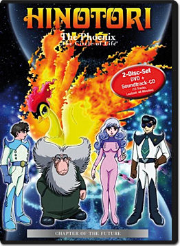 Hinotori Vol. 4: Chapter of the Future (2 DVDs)