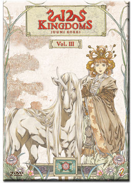12 Kingdoms Vol. 3 (2 DVDs)