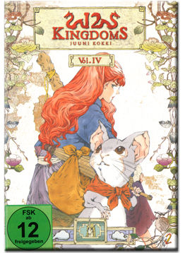 12 Kingdoms Vol. 4 (2 DVDs)