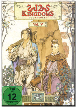 12 Kingdoms Vol. 5 (2 DVDs)