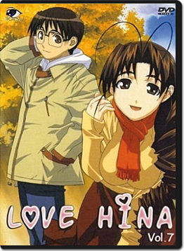 Love Hina Vol. 7