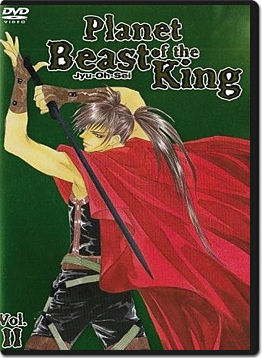 Planet of the Beast King Vol. 2