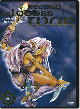 Record of Lodoss War: Chronicles of the Heroic Knight Vol. 6