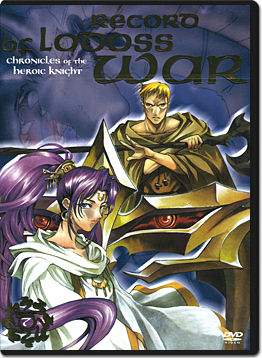 Record of Lodoss War: Chronicles of the Heroic Knight Vol. 7