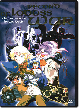 Record of Lodoss War: Chronicles of the Heroic Knight Vol. 8