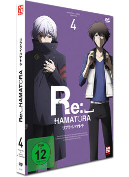 Re:_Hamatora Vol. 4