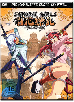 Samurai Girls - Die komplette Staffel (3 DVDs)